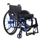 S02 Deluxe Wheelchair